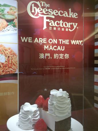 The Cheesecake Factory﹣WE ARE ON THE WAY, MACAU