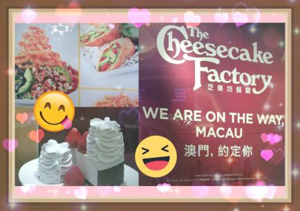 The Cheesecake Factory Macau